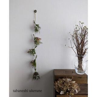 季節の草花を紡いだ ナチュラルな雰囲気の縦長 ガーランド ドライフラワー(ドライフラワー)