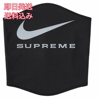 シュプリーム(Supreme)のsupreme Nike Neck Warmer(ネックウォーマー)