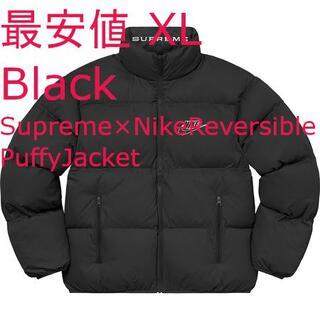 シュプリーム(Supreme)のsupreme nike reversible puffy jacket(ダウンジャケット)