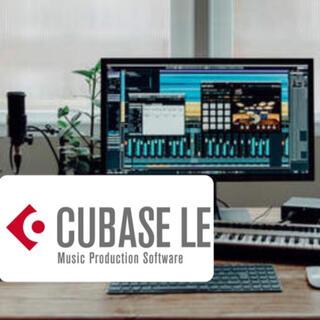 ヤマハ(ヤマハ)のSteinberg CUBASE LE 11 DL版 未使用品 DAW 音楽制作(DAWソフトウェア)