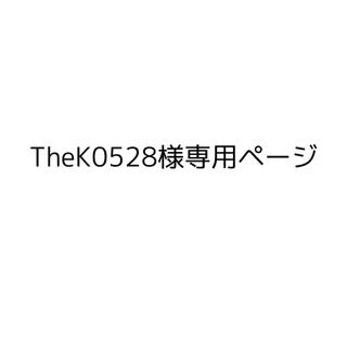 アディダス(adidas)のTheK0528様専用ページ(スニーカー)