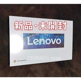 Lenovo - 【新品未開封】Lenovo IdeaPad Duet 128GB