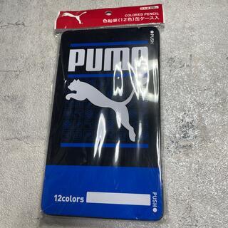 プーマ(PUMA)のPUMA色鉛筆12色(色鉛筆)