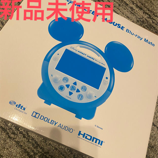 ディズニー(Disney)の新品未使用 DWE ブルーレイプレイヤー ミッキーメイト(ブルーレイプレイヤー)