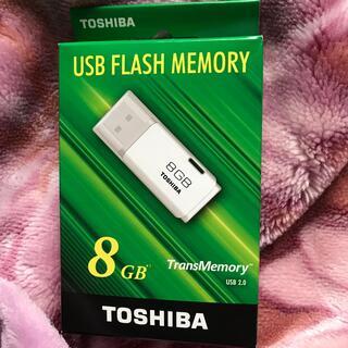トウシバ(東芝)の東芝 USBフラッシュメモリ 8GB TNU-A008G(その他)