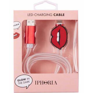 アイフォリア(IPHORIA)の携帯充電器(バッテリー/充電器)