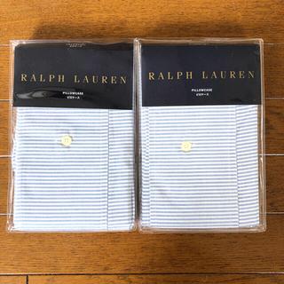 Ralph Lauren - 新品 ラルフローレン ホーム ピロケース 枕カバー オックスフォード ストライプ