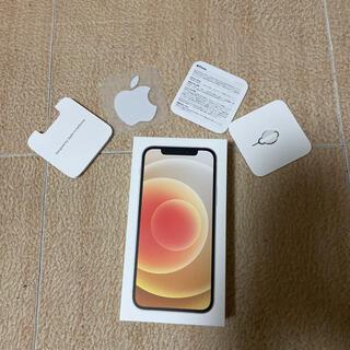 アップル(Apple)のiPhone12 64GB 箱のみ(その他)