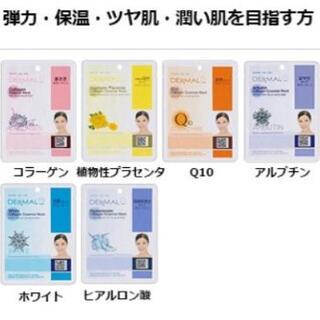 DERMALエッセンスマスク大人気の定番シートマスクパック6種類×5 30個(パック/フェイスマスク)