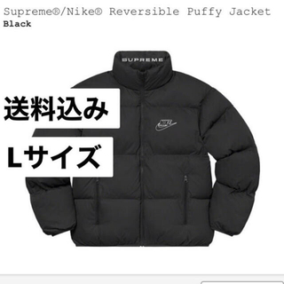 シュプリーム(Supreme)のSupreme®/Nike® Reversible Puffy Jacket L(ダウンジャケット)