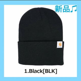 カーハート(carhartt)の*週末限定値下げ* カーハートシンプルニット帽 ブラック(ニット帽/ビーニー)