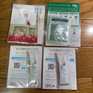 アスタリフト(ASTALIFT)の化粧品 試供品セット(サンプル/トライアルキット)