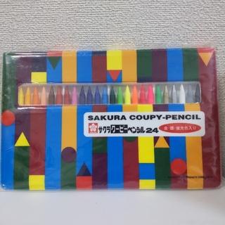 サクラクレパス(サクラクレパス)のサクラクーピーペンシル24色(クレヨン/パステル)
