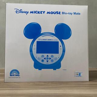 ディズニー(Disney)のリニューアル版DWE ミッキー ポータブルブルーレイプレーヤー(ブルーレイプレイヤー)