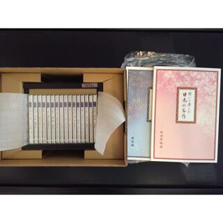 【ほぼ新品】ユーキャン 聞いて楽しむ日本の名作 CD全16巻  送料込み(朗読)