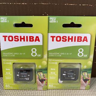 トウシバ(東芝)のTOSHIBA microSDHC UHS-I カード 2枚セット(その他)