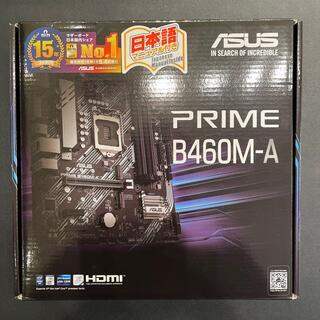 エイスース(ASUS)の値下げ ASUS PRIME B460M-A(PCパーツ)