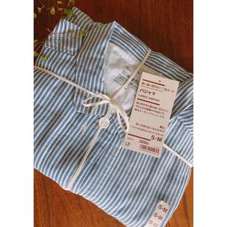 MUJI (無印良品) - 無印良品  脇に縫い目のないパジャマ  ストライプ柄  新品未使用です!
