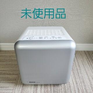 ゾウジルシ(象印)の新品未使用 空気清浄機 象印 PA-DA08(空気清浄器)