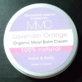エムアイエムシー(MiMC)のMiMC オーガニック モイストバームクリーム 13g ラベンダーオレンジ (フェイスオイル/バーム)
