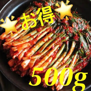 韓国 ネギキムチ500g(漬物)