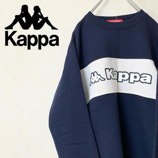 カッパ(Kappa)のKappa カッパ スウェット トレーナー ビッグロゴ 新品未使用 タグ付き(スウェット)