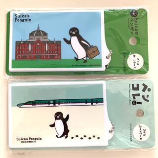 ジェイアール(JR)のSuicaペンギン カードケース(パスケース/IDカードホルダー)