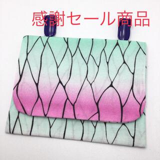 ラス1☆移動ポケット(クリップ付) 蝶の羽(外出用品)