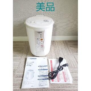 象印 - ZOJIRUSHI EE-RH50 象印 スチーム式 加湿器