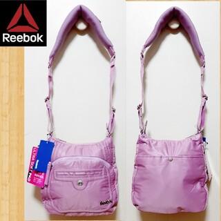 リーボック(Reebok)の新品 Reebok リーボック ショルダーバッグ ショルダーパッド 快適(ショルダーバッグ)