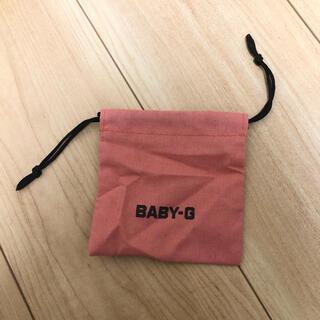 ベビージー(Baby-G)のベビージー 袋(腕時計)