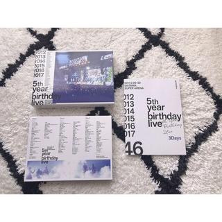 ノギザカフォーティーシックス(乃木坂46)の乃木坂46 5th YEAR BIRTHDAY LIVE《blu-ray》(アイドル)