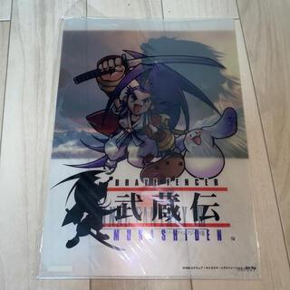 プレイステーション(PlayStation)の武蔵伝 FF8 クリアファイル 初回限定(その他)