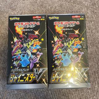 ポケモン(ポケモン)のポケモンカード シャイニースター v 2箱 セット(Box/デッキ/パック)