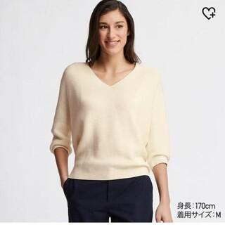ユニクロ(UNIQLO)の3DコットンコクーンVネックセーター三点セット(カットソー(長袖/七分))