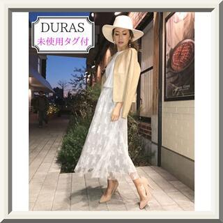 デュラス(DURAS)の【未使用タグ付き】DURAS☆レース×プリーツリバーシブルスカート(ロングスカート)