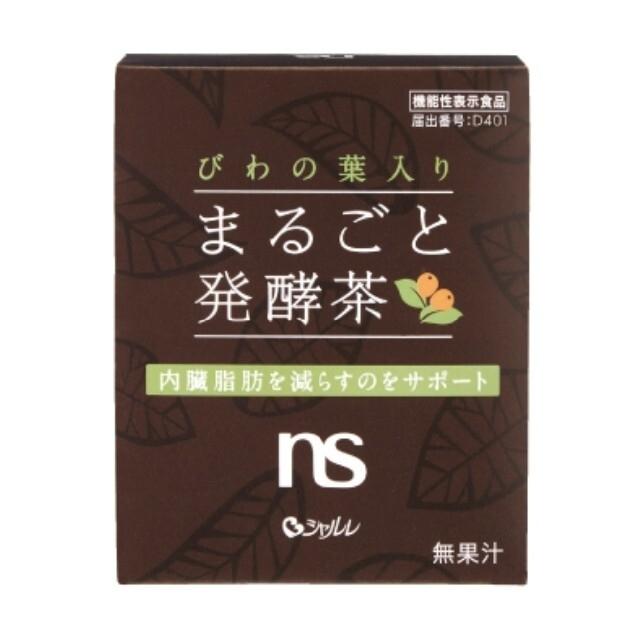 シャルレ(シャルレ)のびわの葉入りまるごと発酵茶 食品/飲料/酒の健康食品(健康茶)の商品写真