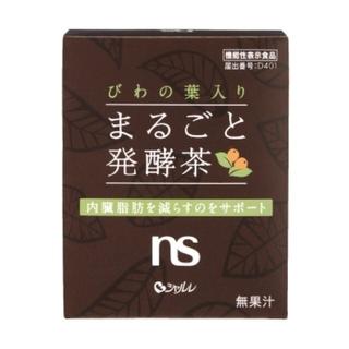 シャルレ - びわの葉入りまるごと発酵茶
