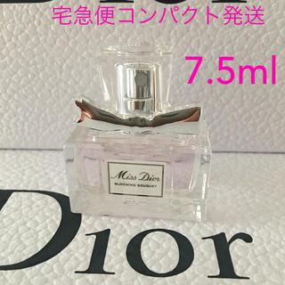 ディオール(Dior)のミスディオール ブルーミングブーケ ミニサイズ 7.5ml(香水(女性用))