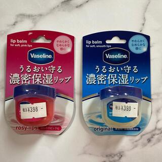 ユニリーバ(Unilever)の∞  ヴァセリンリップ 2つ ∞(リップケア/リップクリーム)