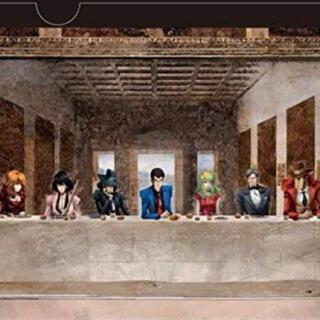 ルパン三世/セル画風「始まりの晩餐」(クリアファイル)