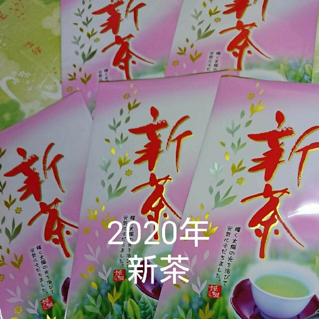 イエローローズ様   100g6袋 静岡茶 八十八夜 食品/飲料/酒の飲料(茶)の商品写真