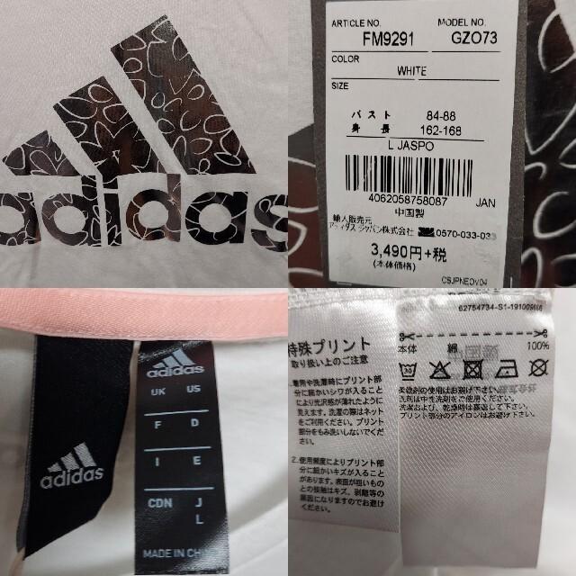 adidas(アディダス)のadidas 二枚セット レディース Lサイズ アディダス 上下 シャツ パンツ スポーツ/アウトドアのトレーニング/エクササイズ(その他)の商品写真