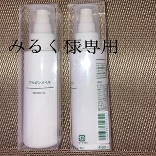ムジルシリョウヒン(MUJI (無印良品))の無印良品 アルガンオイル 100ml  2箱(オイル/美容液)