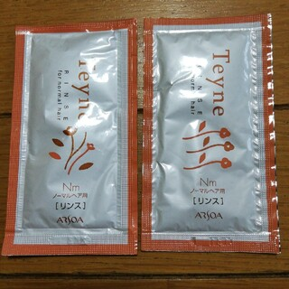 アルソア ティネ リンス 試供品2セット(コンディショナー/リンス)
