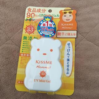 キスミーコスメチックス(Kiss Me)の新品マミー UVマイルドジェル N(100g)(日焼け止め/サンオイル)