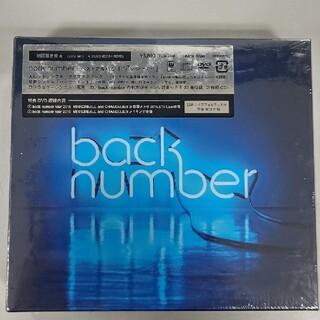 バックナンバー(BACK NUMBER)の新品・未開封 アンコール(初回限定盤A/DVD ver.) backnumbe(ポップス/ロック(邦楽))