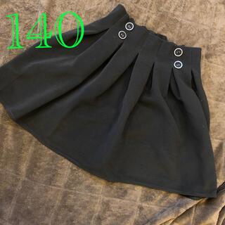 イングファースト(INGNI First)のイングファースト 140 ミニスカート(スカート)