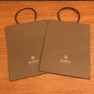 ナノユニバース(nano・universe)の新品 ナノユニバース ショップ袋 紙袋 2枚(ショップ袋)