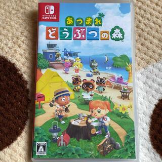 ニンテンドースイッチ(Nintendo Switch)のあつまれどうぶつの森 あつ森 どうぶつの森 ソフト スイッチ switch(家庭用ゲームソフト)